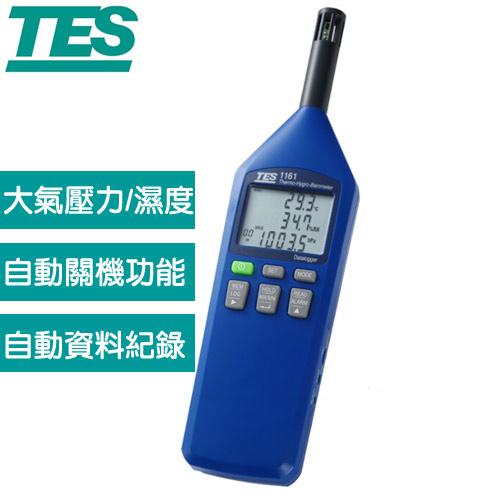 TES泰仕 溫度/濕度/大氣壓力計 TES-1161