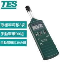 TES泰仕 TES-1360A 溫濕度計