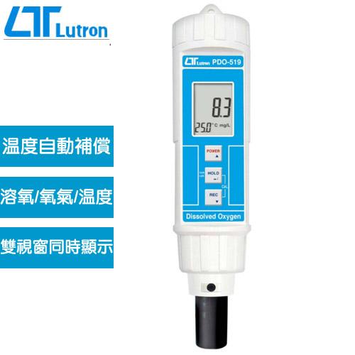 Lutron 筆型氧氣分析儀 PDO-519