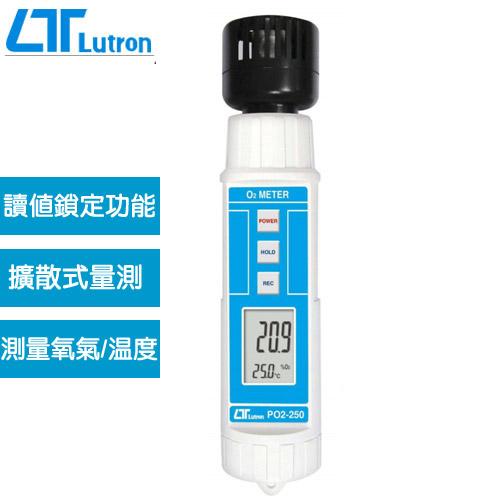 Lutron 筆型氧氣偵測計 PO2-250