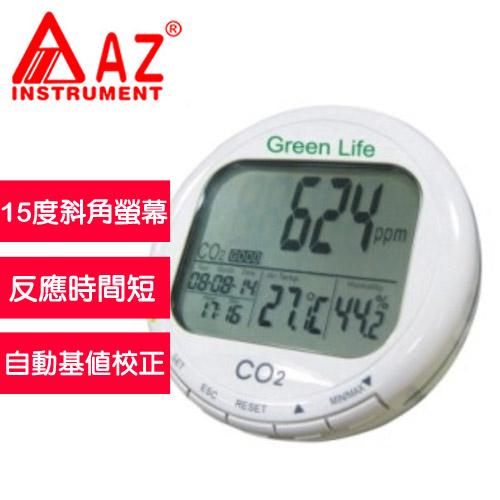 AZ(衡欣實業) AZ 7787 經濟型桌上二氧化碳偵測器