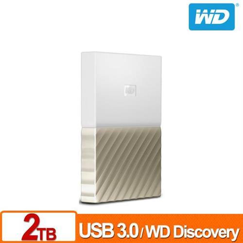 WD My Passport Ultra 2TB(白金) 2.5吋行動硬碟(薄型)【送硬碟包】