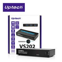 Uptech登昌恆 VS202 2-Port VGA螢幕分配器