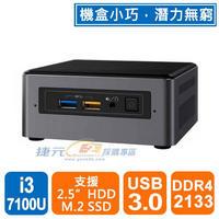 Intel NUC BOXNUC7i3BNH(i3-7100U)