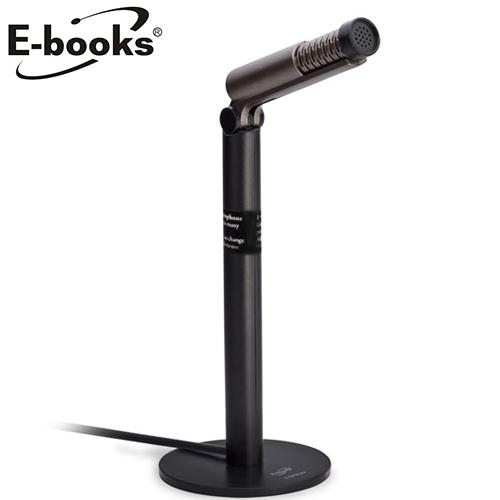 E-books B044蜂巢仰角180度麥克風