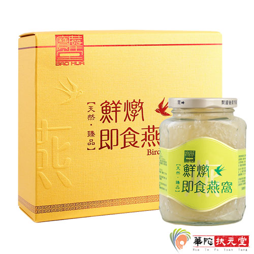 華陀扶元堂-鮮燉即食燕窩1盒(350g/瓶)