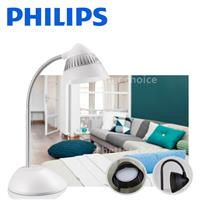 【飛利浦 PHILIPS LIGHTING】CAP 酷昊(70023) LED檯燈 - 銀河白