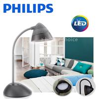 【飛利浦 PHILIPS LIGHTING】CAP 酷昊(70023) LED檯燈 - 黑