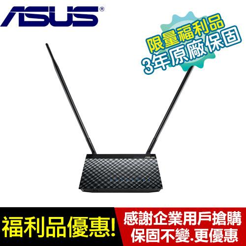 R2【福利品】【原廠3年保固】ASUS 華碩 RT-AC55UHP 雙頻 Gigabit 無線路由器【保固不變更優惠】