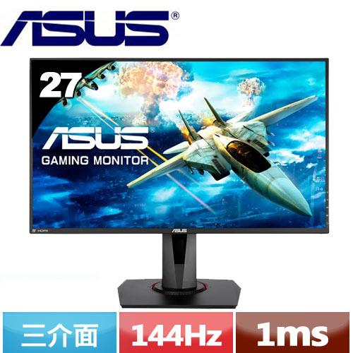 R1【福利品】ASUS華碩 VG278Q 27型電競螢幕