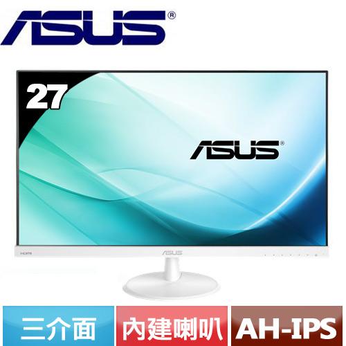 R2【福利品】ASUS華碩 VC279H-W 27型 IPS低藍光護眼螢幕