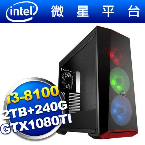 微星Z370平台【龙忍尊皇】i3四核GTX1080TI独显SSD电玩机