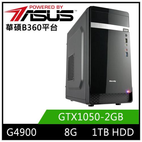华硕B360平台【天火邪神】双核GTX1050独显电玩机