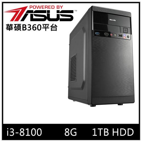 华硕B360平台【寒冰战神】i3四核电脑