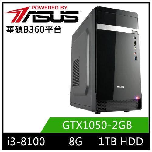 华硕B360平台【寒冰邪神】i3四核GTX1050独显电玩机
