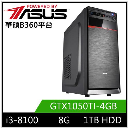 华硕B360平台【寒冰魔神】i3四核GTX1050TI独显电玩机