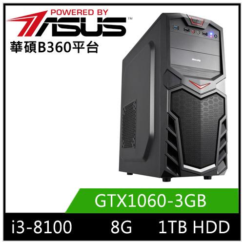 华硕B360平台【寒冰天神】i3四核GTX1060独显电玩机