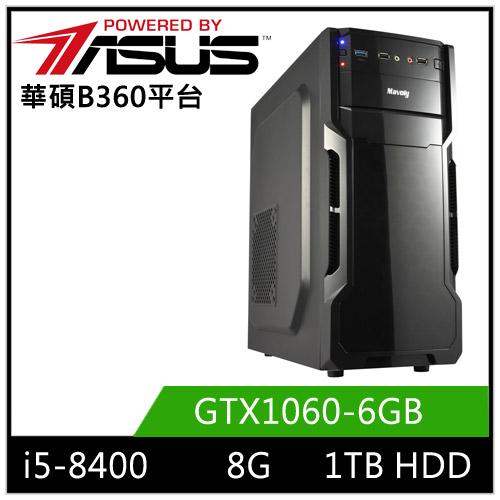 华硕B360平台【岩石枪神】i5六核GTX1060独显电玩机