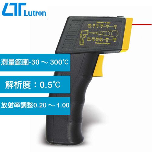 Lutron 紅外線溫度計 TM-959