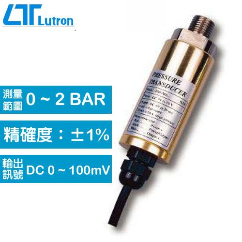 Lutron 壓力傳送器 PS-93DV-2BAR