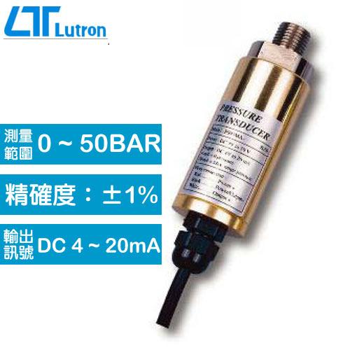 Lutron 壓力傳送器 PS-93MA-50BAR