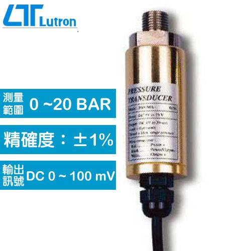 Lutron 壓力感應器 PS-100-20BAR