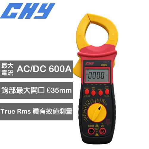 CHY 多功能T-Rms交直流鉤錶 CHY-9005