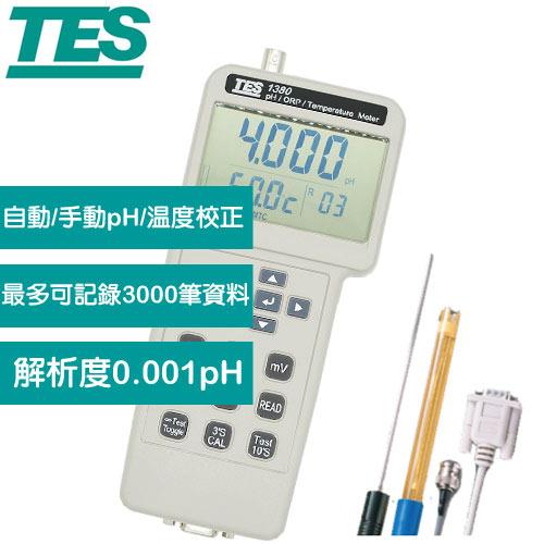 TES泰仕 酸鹼度、氧化還原、溫度測試計 TES-1380K