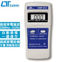 Lutron路昌 高頻電磁波檢知器 EMF-810