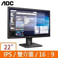 AOC 22E1H 21.5吋IPS(16:9)液晶顯示器
