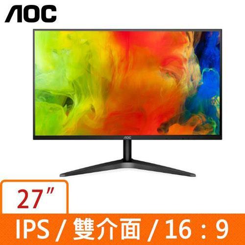 AOC 27B1H 27吋 IPS(16:9)液晶顯示器【新春特賣限時下殺】