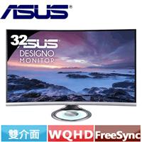 ASUS華碩 Designo Curve MX32VQ 曲面液晶螢幕
