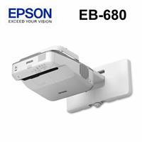 EPSON EB-680 超短距 投影機