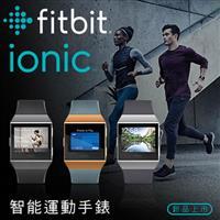 FITBIT IONIC 智能健身手錶 燃燒橘