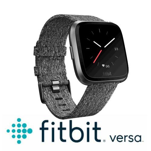 FITBIT VERSA 智能運動手錶 銀框灰錶帶 (限量版)