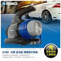 MIBO 米寶 多功能智慧型打氣機 3140