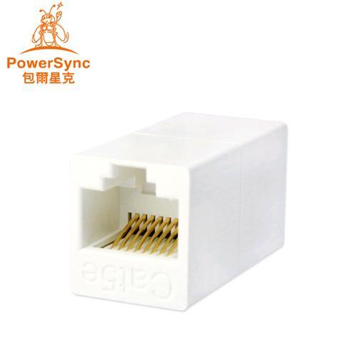 PowerSync 群加 CAT5E網路接頭 8P8C母對母 CAT5E-G8P8CFF