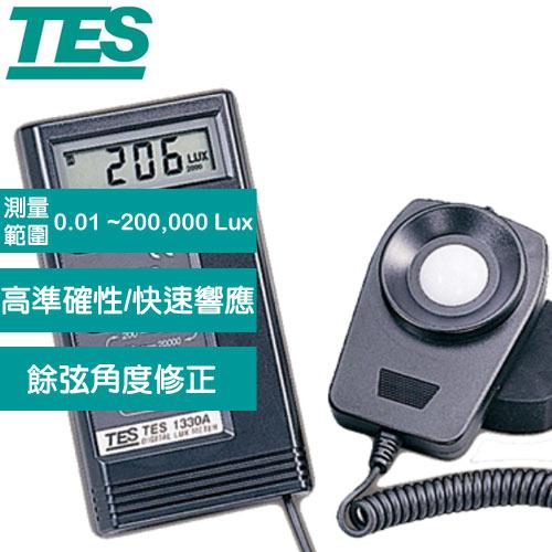 泰仕TES 式照度計 TES~1330A