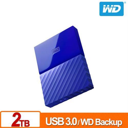 WD My Passport 2TB(藍) 2.5吋行動硬碟(薄型)