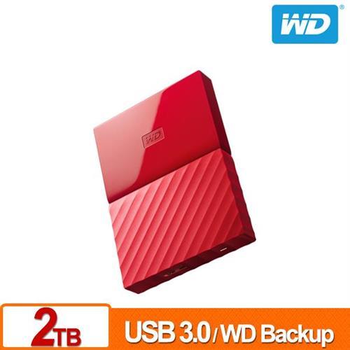 WD My Passport 2TB(紅) 2.5吋行動硬碟(薄型)