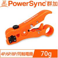 PowerSync群加 多功能剝剪鉗 WFC-001