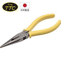 日本製 KING TTC 尖嘴鉗 PRP-150HG