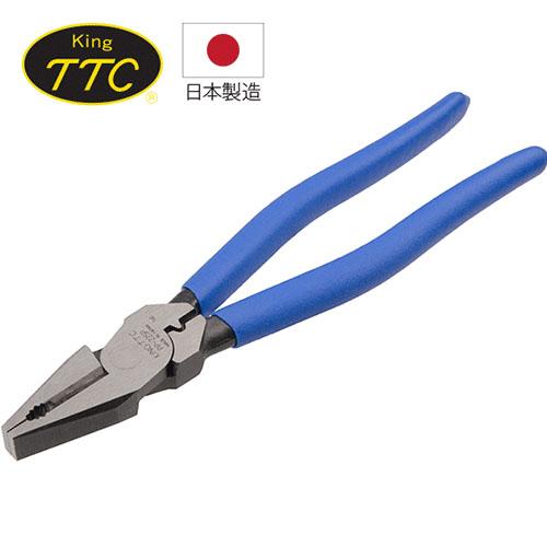 日本製 KING TTC 萬能鋼絲電工鉗 PP-225P