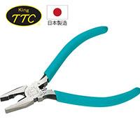 日本製 KING TTC 迷你鋼絲鉗 MP-115