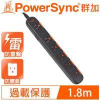 PowerSync群加3P 1開6插安全防塵延長線TPS3N6DN 1.8M 6呎 (黑)