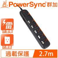 PowerSync群加 3P 6開6插 安全防塵延長線TPS356DN 2.7M 9呎 黑