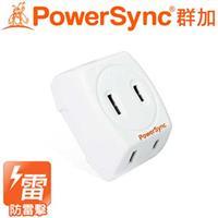 PowerSync群加 2P 3插座防雷擊壁插TWT2N3SN