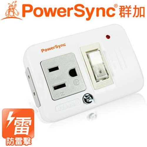 PowerSync群加 2P+3P 1開2插防雷擊節能壁插TWTM12SN