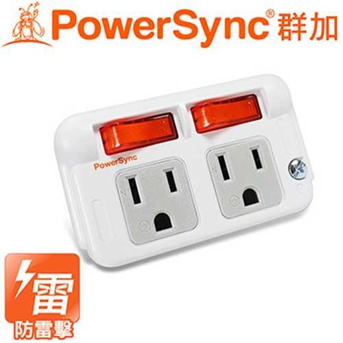 PowerSync群加 3P 2開2插防雷擊節能壁插TWT322SN