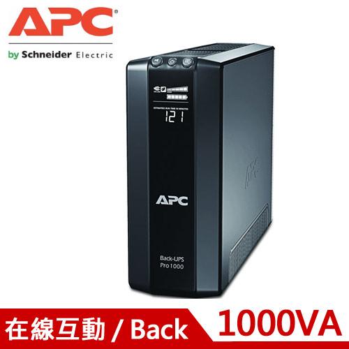 APC艾比希 1KVA 在線互動式 UPS不斷電系統 BR1000G-TW【現折577元,遠端管控軟體】